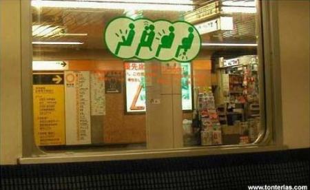 señal metro